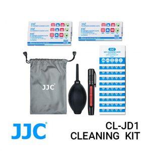 Jual JJC CL-JD1 Cleaning Kit Harga Murah dan Spesifikasi. Dust Blower CleanerLens, Cleaning Pen, Wet Cleaning Wipe, Microfiber Cleaning Cloth, Storage Pouch