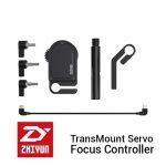 Jual Zhiyun TransMount Servo Focus Controller Harga Murah dan Spesifikasi