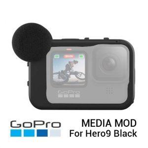 Jual GoPro Media Mod for GoPro Hero9 Black Harga Murah dan Spesifikasi