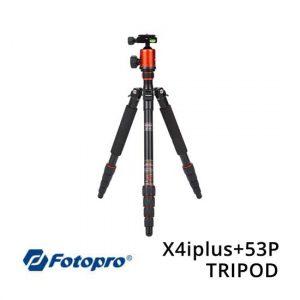 jual tripod fotopro toko kamera online plazakamera surabaya dan jakarta