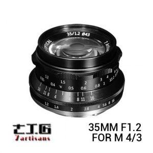 Jual 7Artisans 35mm f1.2 for M 43 - Black Harga Murah dan spesifikasi