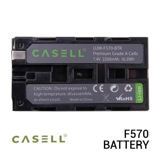 Jual Casell Battery F570 Harga Murah dan Spesifikasi