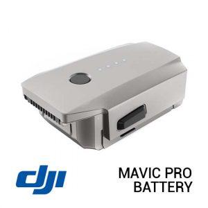 Jual DJI Mavic Pro Platinum Battery Harga Murah dan Spesifikasi