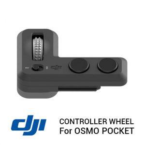 Jual DJI Osmo Pocket Controller Wheel Harga Murah dan Spesifikasi