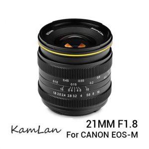 Jual Kamlan 21mm f1.8 for Canon EOS-M Harga Terbaik dan Spesifikasi