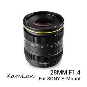 Jual Kamlan 28mm f1.4 for Sony E-Mount Harga Murah dan Spesifikasi