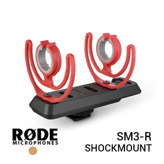 Jual Rode SM3-R Camera Shoe Shock Mount Harga Terbaik